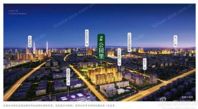 广州万科商业杨卫东:成为美好生活场景师