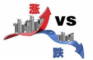 一线城市商品房价格稳定