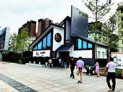 广州建设特色小镇助力乡村振兴