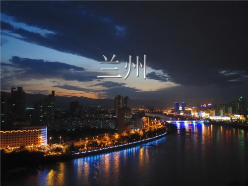 2019年首月甘肃省市兰州新建住宅均价每平方米8766元
