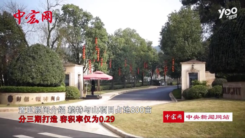 """中国超级别墅藏身4A景区 重庆铁山坪公园已变为少数人""""私园""""?"""