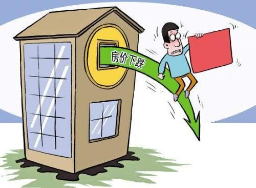北京二手房价连续下跌