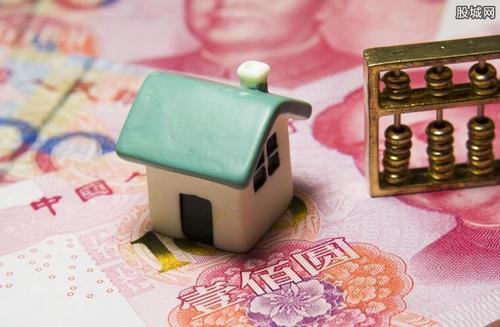 """""""套内计价""""让房地产市场更透明"""