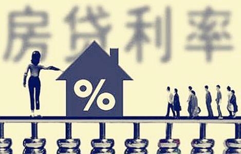 一线城市房贷政策分化