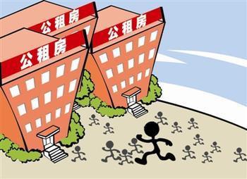 公租房7项税收优惠政策明确