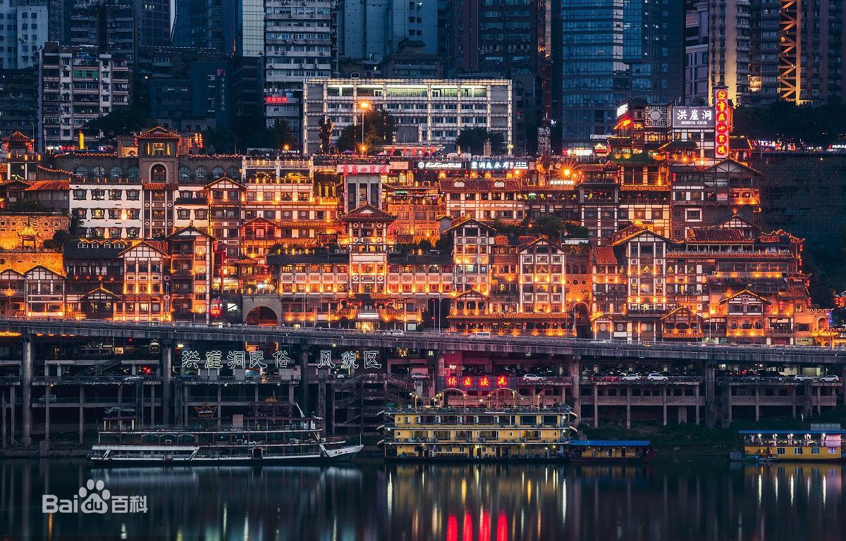 百年老建筑消失洪崖洞?重庆盐务局文物旧址寻踪