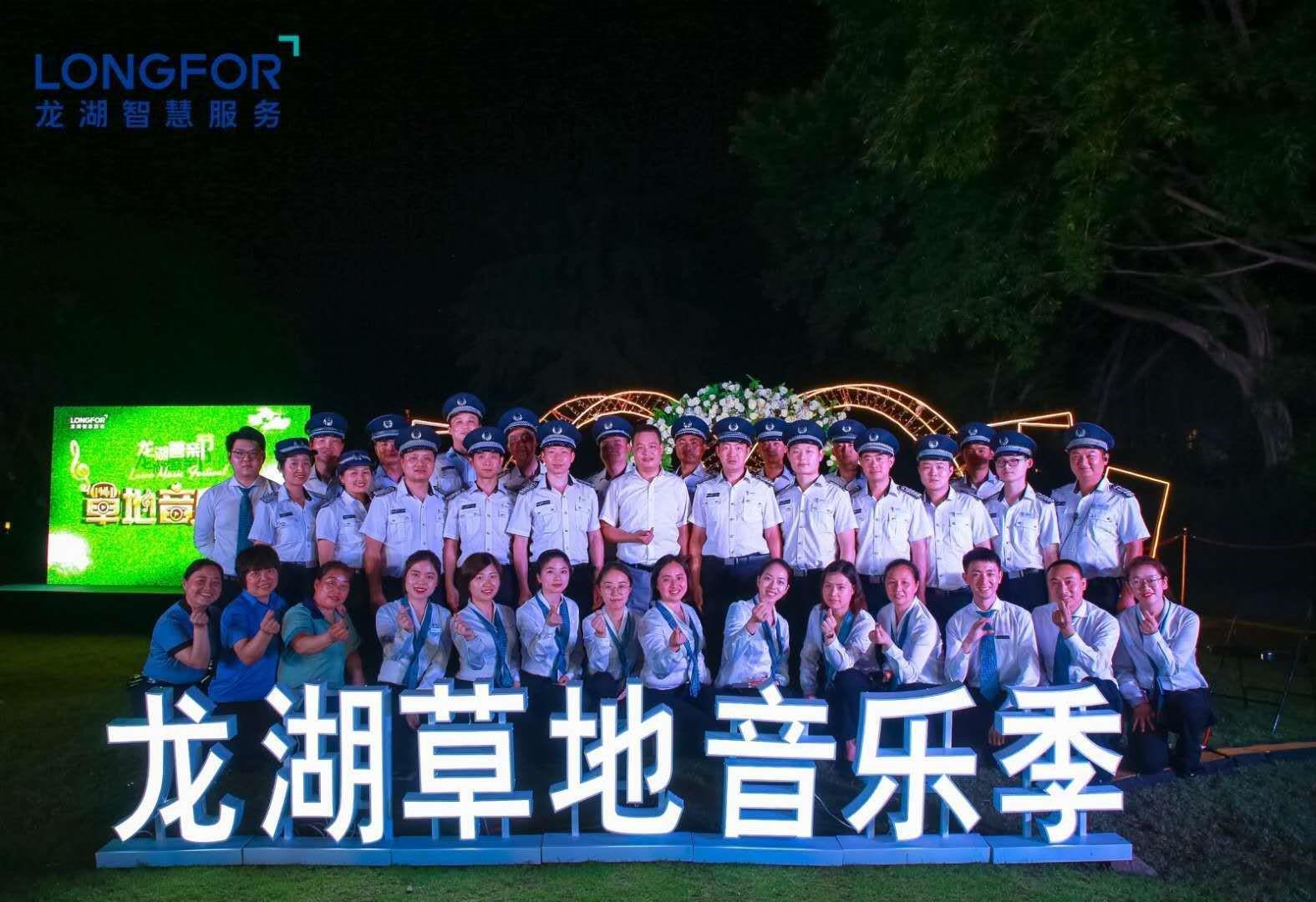 重庆龙湖草地音乐季:用二十年时间说爱你