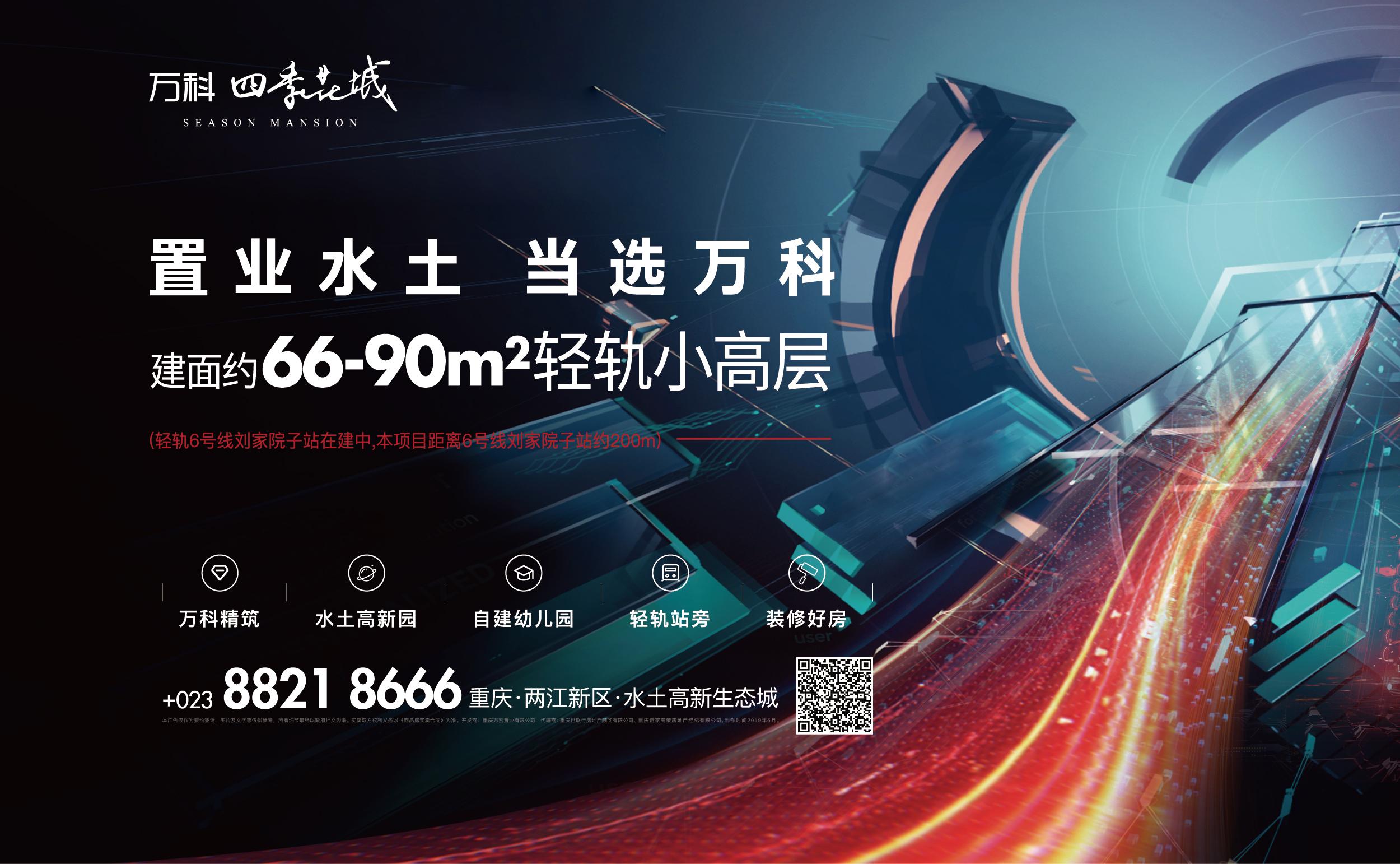 http://property.zhonghongwang.com/show-94-2352-1.html