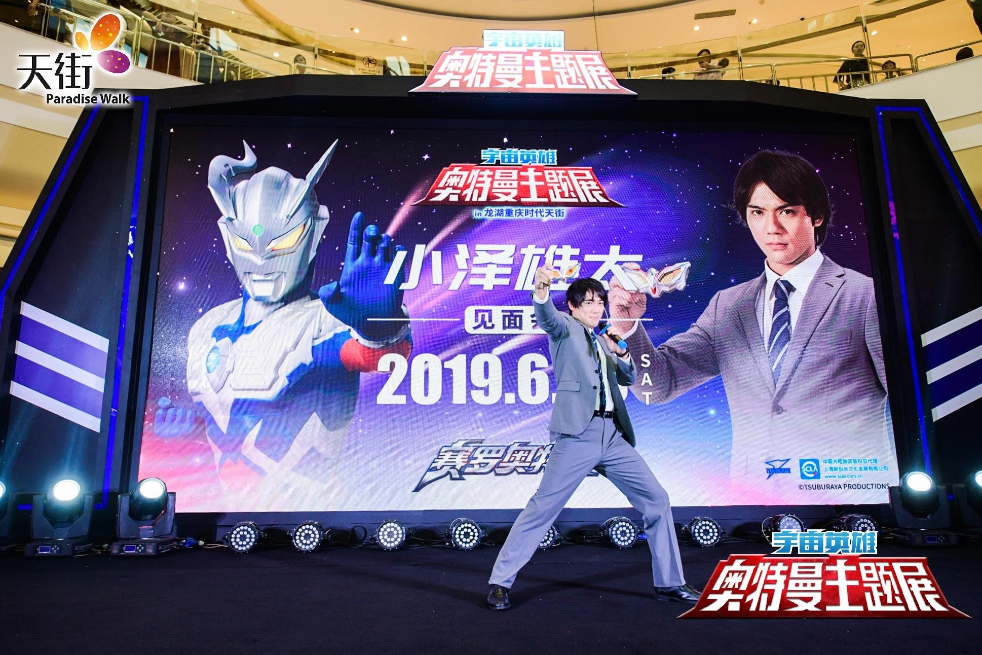 宇宙英雄奥特曼主题展登陆重庆,7月去龙湖重庆时代天街打卡!