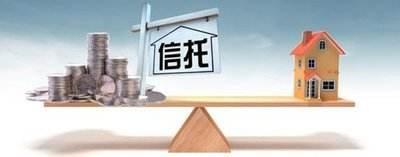房地产信托踩刹车 土地市场或降温