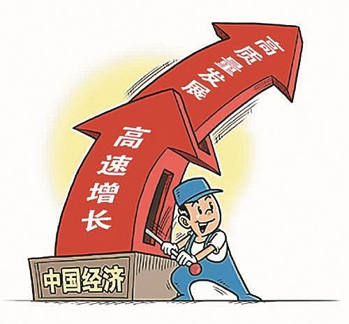 解读中国经济半年报:稳中有进 韧性十足