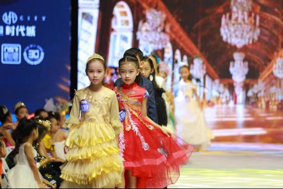 碧桂园2019新丝路中国国际少儿模特大赛南宁赛区总决赛225.png