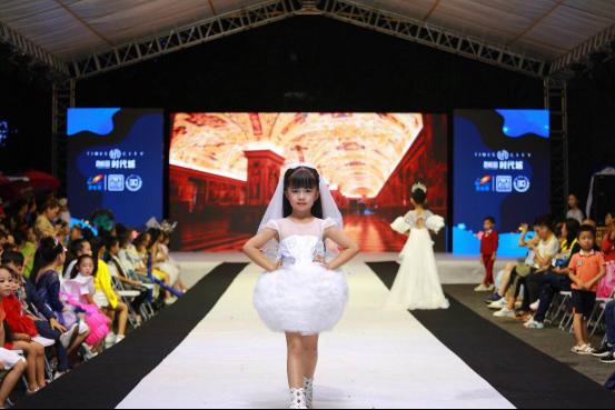 碧桂园2019新丝路中国国际少儿模特大赛南宁赛区总决赛391.png