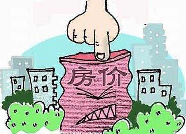 社科院发布各地房价报告,你所在城市怎么样了?
