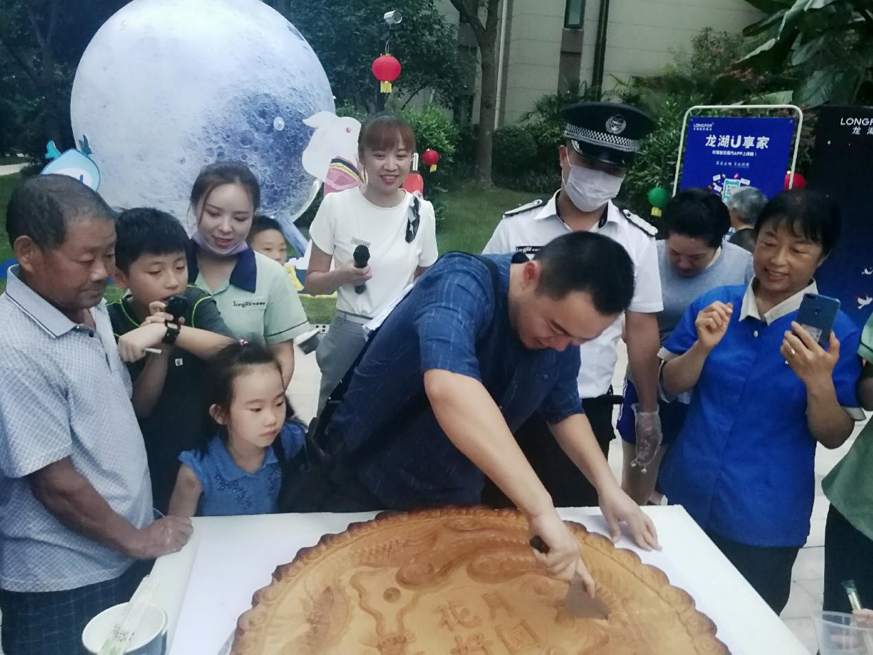 这!就是龙民 重庆龙湖中秋百家团圆宴拉开帷幕