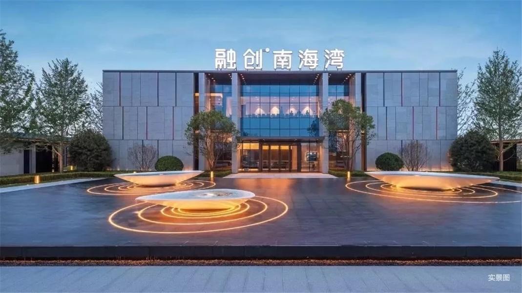 """融创北京区域""""大健康""""布局:打造健康生活旅居地"""