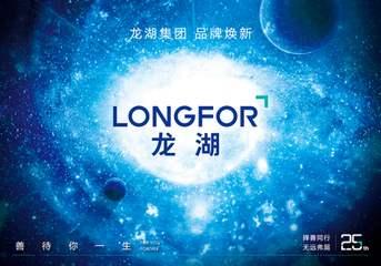 龙湖集团(00960)携融资优势或迎新高