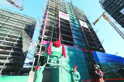 北京冬奥村主体结构封顶