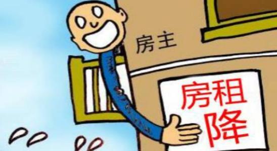 北京房租跌至近两年最低水平