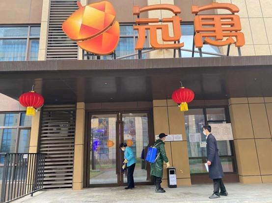 """重庆龙湖冠寓战""""疫""""行动持续进行 守护417家留店租客"""