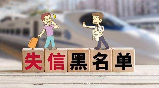 V城信用预警|绿地集团北京危机:多家子公司成