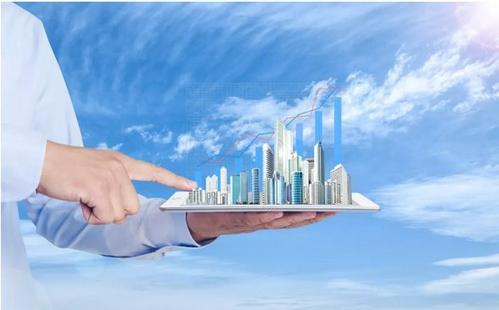 促进站城一体融合发展 加快建设轨道上的主城都市区