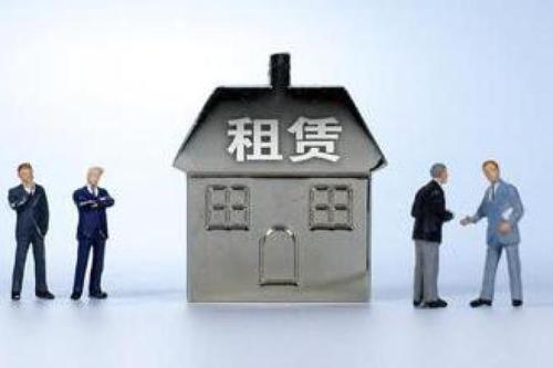 热点地区出手规范租房市场