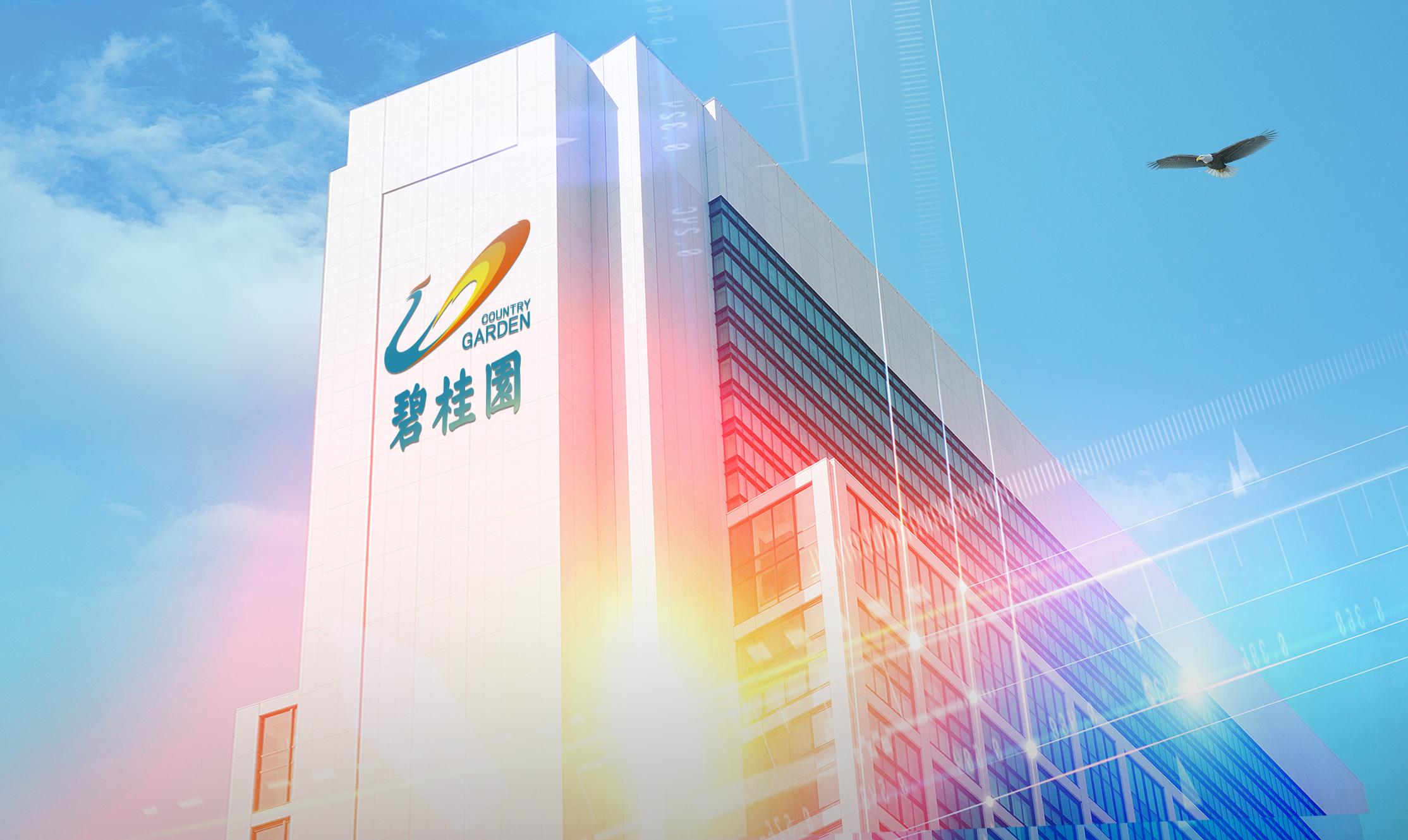 碧桂园6.56亿元底价摘得广州增城区1宗住宅用地