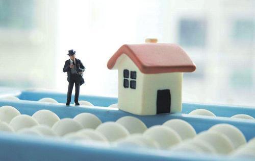 5家中大型银行个人房贷超标