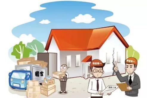 四部门:做好农村低收入群体住房安全保障工作