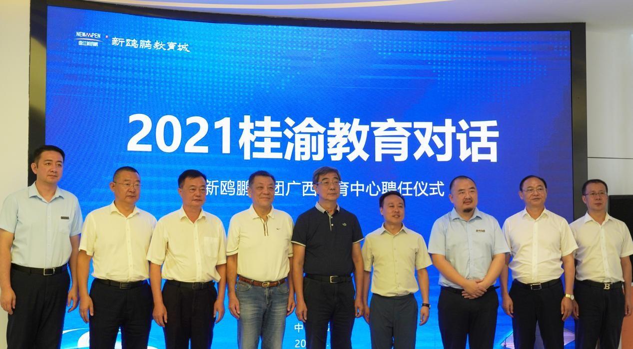 北海巴川中学:在中国教育全面改革中创造一流