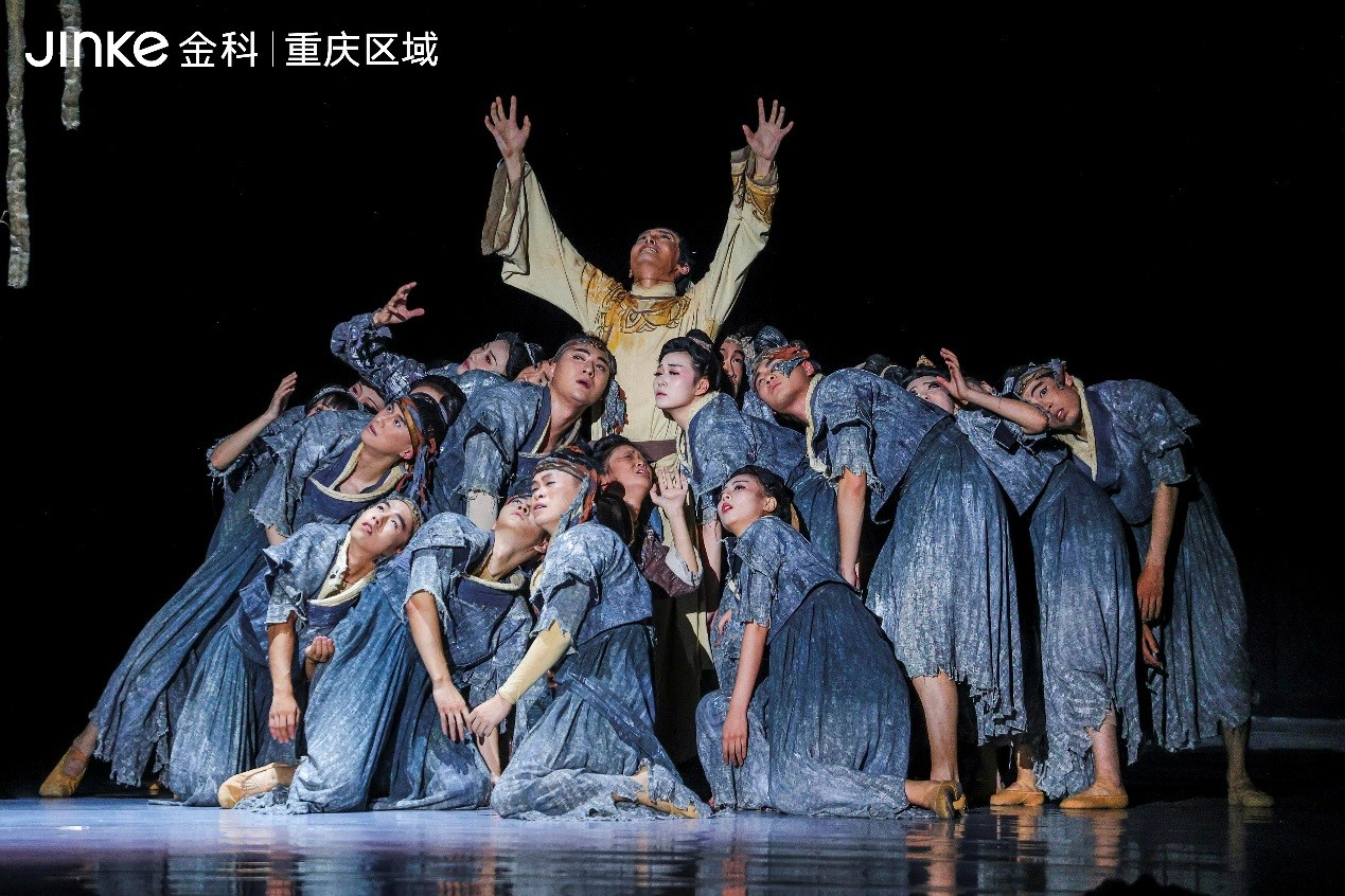 重庆金科第二届万人艺术季开演,舞剧《杜甫》惊艳山城
